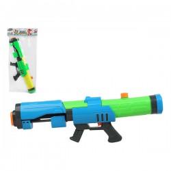Pistolet à Eau (63 cm)