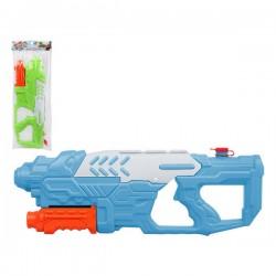 Pistolet à Eau (47 cm)
